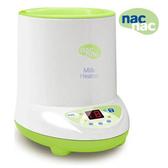 『121婦嬰用品館』Nac Nac 微電腦多功能溫奶器
