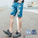 有加大尺碼牛仔短褲【T1621】OBIY...