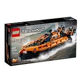 42120【LEGO 樂高積木】Technic 科技系列 - 救援氣墊船