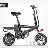 220v 折疊電動自行車男女性成人助力電瓶車小型鋰電池電動車代駕 qz395【艾菲爾女王】