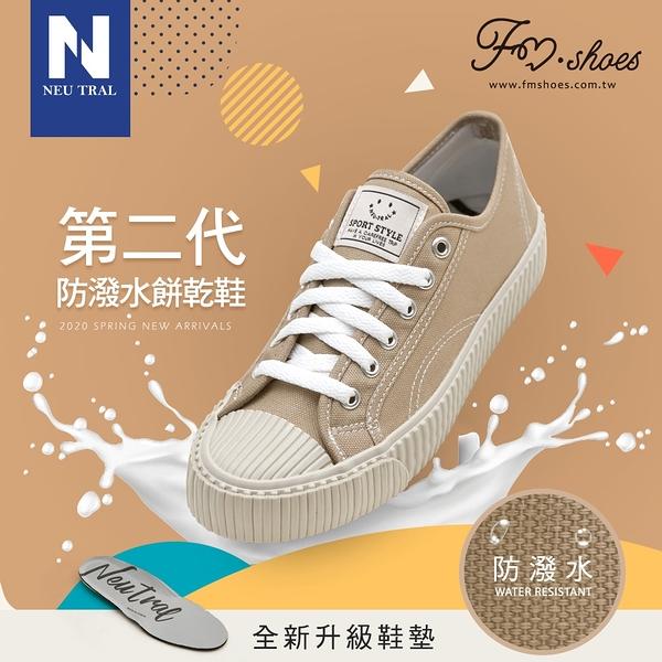 休閒鞋.奶茶色防潑水餅乾鞋(卡其)-大尺碼-FM時尚美鞋-NeuTral.Happy