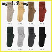 堆堆襪  3雙堆堆襪個性百搭薄日系襪中筒襪