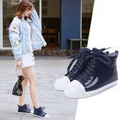 雨鞋   女士夏季韓國保暖加絨雨靴短筒低幫學生水鞋防滑膠鞋