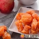 黃金水蜜桃乾200G 每日優果...