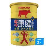 紅牛康健奶粉益智DHA配方1.5KGx2【愛買】