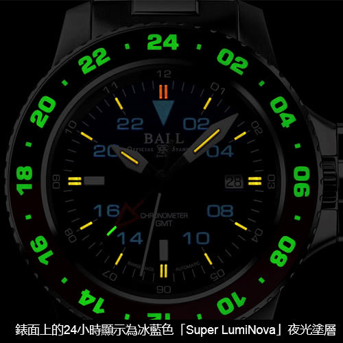 BALL波爾 Engineer GMT II機械錶 DG2018C-S3C-BE