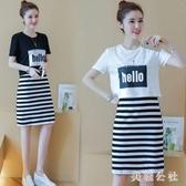 春夏裝新款時套裝裙短袖T恤中長款顯瘦條紋背心連身裙兩件式洋裝 LF3498『美鞋公社』