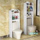 馬桶置物架 落地北歐壁掛衛生間洗髮水沐浴露防水免打孔收納架子T