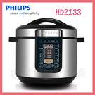 ■ 智慧化自動烹飪系統16項烹飪 ■ 24小時預約/12小時保溫功能 ■ 防燙上蓋設計,絕佳隔熱