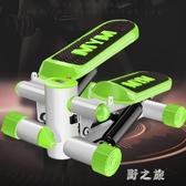 踏步機家用女機免安裝登山機多功能腰機腳踏機健身器材 qz4490【野之旅】
