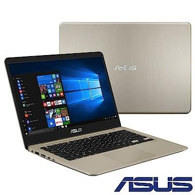ASUS 華碩 VivoBook S14 S410UA-0191B8130U