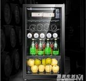 AUX/奧克斯 JC-95冷藏櫃冰吧家用小型客廳單門冰箱茶葉恒溫紅酒櫃 遇見生活