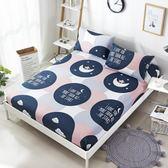 床包定制床笠純棉單件全棉卡通床罩1.5床墊保護套夏季床套1.8雙人加大床包【博雅生活館】