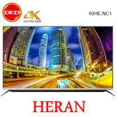 HERAN 禾聯 60HE-NC1 60吋 液晶電視 4K液晶顯示器+視訊盒 4KUHD 3840X2160高解析度 公司貨