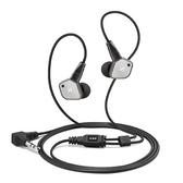 SENNHEISER 聲海 IE 80  In-Ear Headphones 耳塞式耳機
