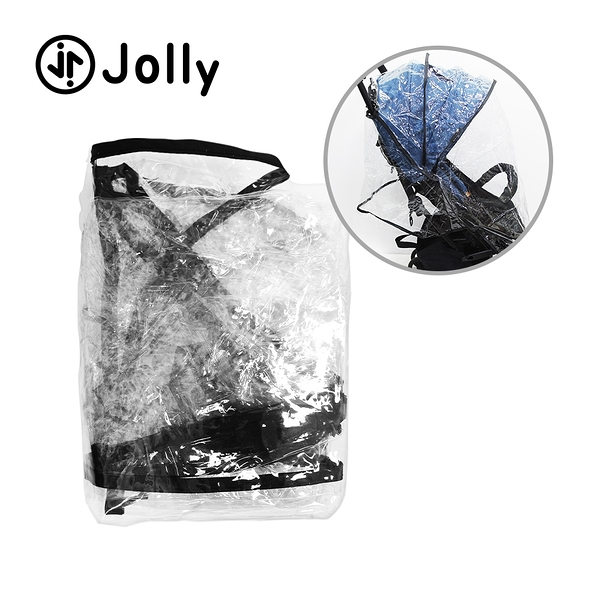 Jolly Pally 英國 嬰兒手推車系列 專用雨罩