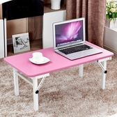 筆電桌 - 折疊小桌子 jy【快速出貨八折鉅惠】