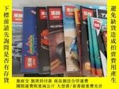 二手書博民逛書店罕見樂拼 樂高拼圖指導手冊13本合售 具體目錄20053,341