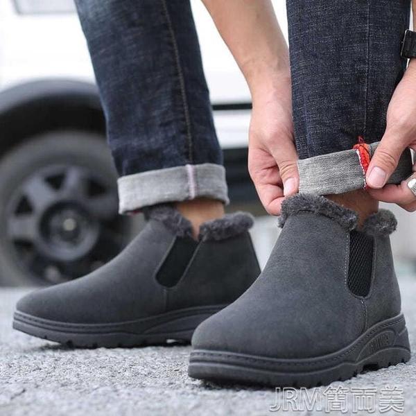 休閒鞋冬季男鞋防水加絨保暖棉鞋中老一腳蹬懶人雪地靴男加厚面包 快速出貨