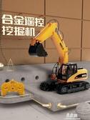 玩具[超大號合金]遙控挖掘機充電動工程車無線兒童挖土機玩具男孩汽車YYJ 易家樂
