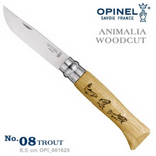 法國OPINEL ANIMALIA - WOODCUT 法國刀動物圖騰系列-鱒魚圖騰(No.08)(公司貨)#001625