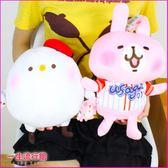 卡娜赫拉 兔兔 P助 正版 棒球 坐姿 絨毛 娃娃 24-30cm 抱枕 玩偶 聖誕生日禮物 D12329