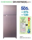 東芝 TOSHIBA 505公升超靜音變頻電冰箱 優雅金GR-H55TBZ(N)