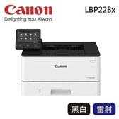 Canon 佳能 imageCLASS LBP228x 黑白雷射印表機