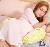 孕婦枕頭護腰側睡枕側臥神器孕靠枕u型睡枕多功能托腹睡覺墊抱枕 WD魔方數碼館