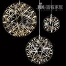 [吉客家居] 吊燈 花火藝術吊燈 小 金屬烤漆玻璃造型時尚後現代工業餐廳民宿咖啡館居家D