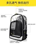 那芙貓貓包寵物背包外出便攜包透明貓背包英短雙肩包太空包出行包