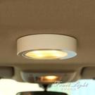 車載吸頂燈 汽車閱讀燈led車內燈免改裝小燈泡衣櫃頂部感應燈車載吸頂夜燈 果果輕時尚