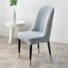 椅套 餐椅套罩半圓形椅套墊子靠背一體椅背萬能簡約現代彈力【快速出貨八折鉅惠】