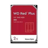 WD 2TB 3.5吋 SATA3 紅標Plus NAS專用硬碟 WD20EFZX