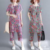 棉麻小碎花套裝女夏季新款民族風中大尺碼 寬松七分闊腿褲亞麻兩件套潮
