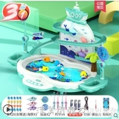 釣魚玩具兒童磁性魚益智力動腦寶寶小孩男孩女孩電動一至二歲2兩1 漾美眉韓衣