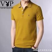 貴賓短袖polo衫夏季新款精硫棉T恤男士翻領純色百搭T恤 快速出貨