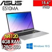 【南紡購物中心】ASUS E510MA-0031WN4120 夢幻白 N4120/4G/128G/Win10H S/FHD/15.6