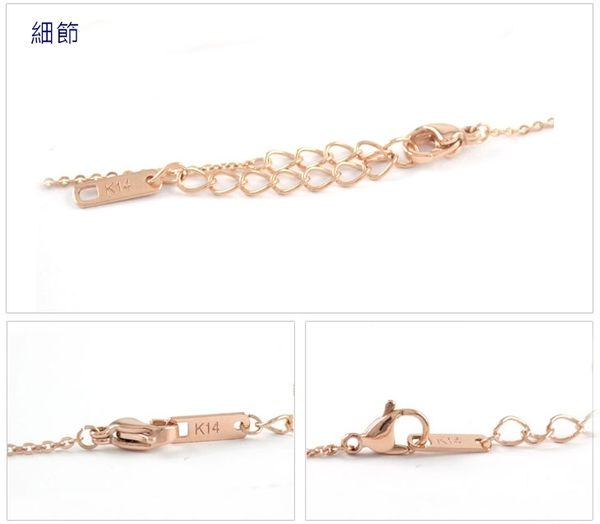 316L醫療鋼 蝴蝶 鎖骨項鍊-玫瑰金 防抗過敏 不退色
