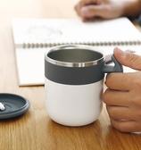 攪拌杯 黑科技溫差自動攪拌杯咖啡磁力不用充電懶人全自動電動牛奶杯降溫 DF 全館 聖誕節