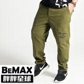 【胖胖星球】中大尺碼‧復古電繡口袋休閒褲 38~48腰‧加大【88003】