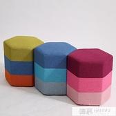 創意圓凳彩虹凳客廳沙發凳茶幾凳布藝矮凳臥室梳妝凳坐墩換鞋凳  母親節特惠 YTL