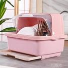 廚房瀝水碗架碗筷餐具收納盒帶蓋塑料裝放碗碟架收納箱盤碗櫃家用 WD 一米陽光