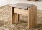 【森可家居】多莉絲化妝椅(皮面) 7ZX120-4 木紋質感 無印風 北歐風 可置物
