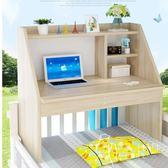 筆電桌  電腦桌  床上電腦桌簡約宿舍簡易筆記本桌大學生懶人書桌小桌子上下鋪做桌
