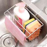 304不銹鋼廚房掛籃水槽瀝水掛袋置物架海綿洗碗布收納用品瀝水架igo  潮流前線