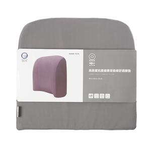 HOLA 高密度抗菌健康深曲線舒適腰墊-灰色