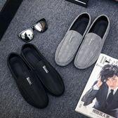 新款男鞋子秋季豆豆鞋男士休閒鞋韓版低幫套腳懶人鞋豆豆潮鞋 QG14951『Bad boy時尚』