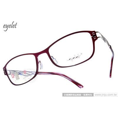 EYELET 光學眼鏡 EL133  C52 (深紫紅) 最舒適的眼鏡 平光眼鏡 # 金橘眼鏡