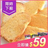 小農莊Little Farm 麵包餅乾 (100g/70g) 蒜香/奶油/披薩【小三美日】原價$69